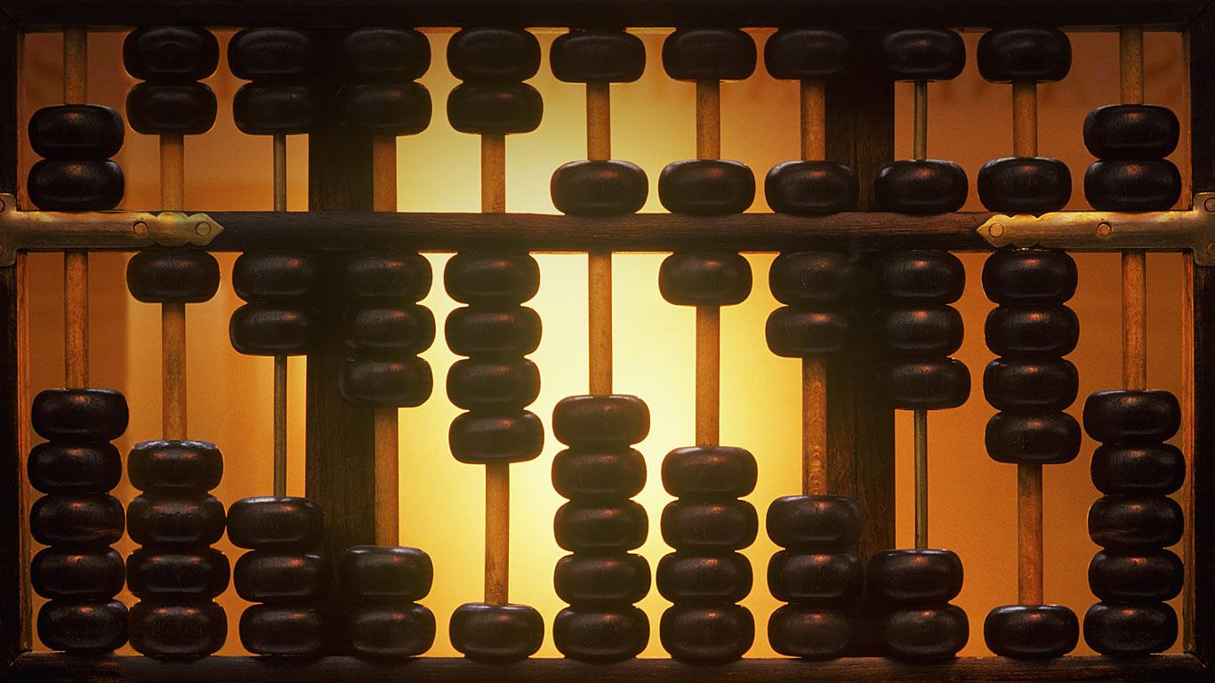 Histoire de la programmation - Boulier chinois